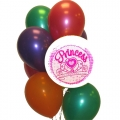 BB1055-birthday balloons