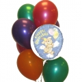 BB1069-happy birthday bunny balloons