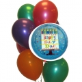 BB1025-happy birthday dad balloons