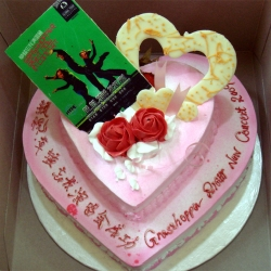 GF0033-Grasshopper Cake