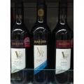 GF0369-hardy vr wines