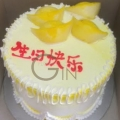 GFP0960-300gm birthday cake delivery