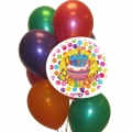BB0809-happy birthday balloons