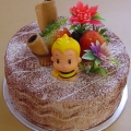 GFP0268-300gm Birthday Cake