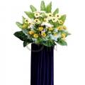 QF0638-Yellow Gerberas and White Gerberas Wreath