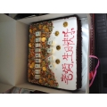 GF-Mahjong Table Cake mahjung