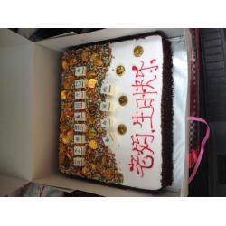 GF-Mahjong Table Cake mahjung