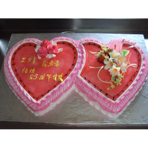 Oc0006 Double Heart Anniversary Cake
